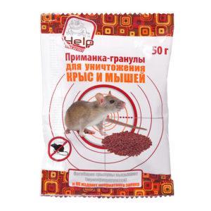 Чем травить крыс.