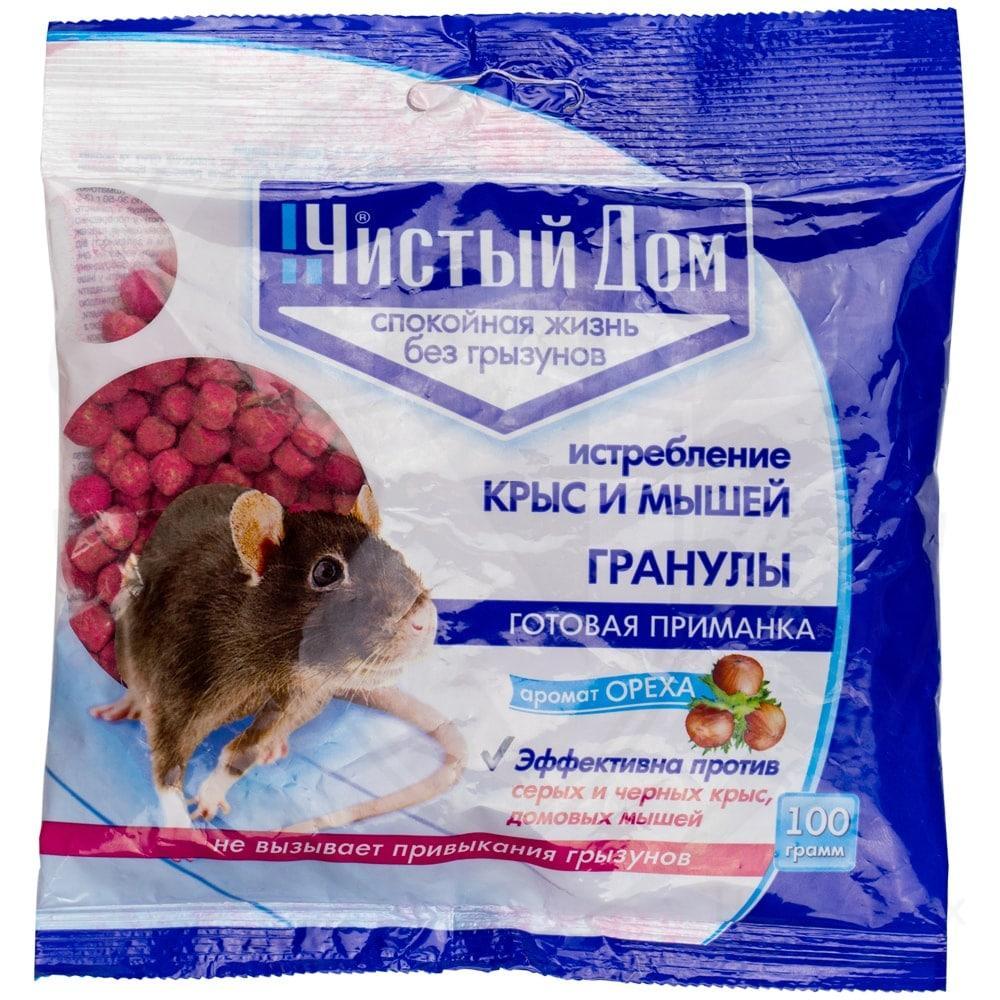 Простое и дешевое средство в гранулах, приманивает своим запахом. Токсичное для других животных и людей.